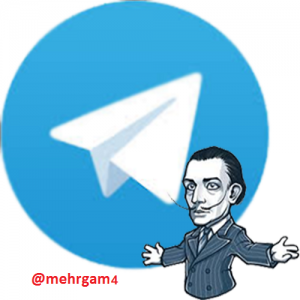 کانال تلگرامی کفش مردانه مهرگام