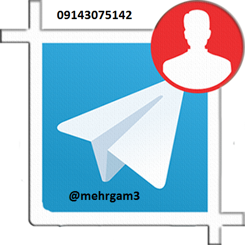 کانال تلگرامی کفش اسپرت عمده مهرگام